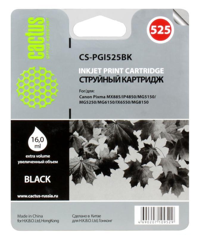 Картридж ленточный Cactus CS-LX350 для Epson LX350/LQ350/ERC19/VP80K черный