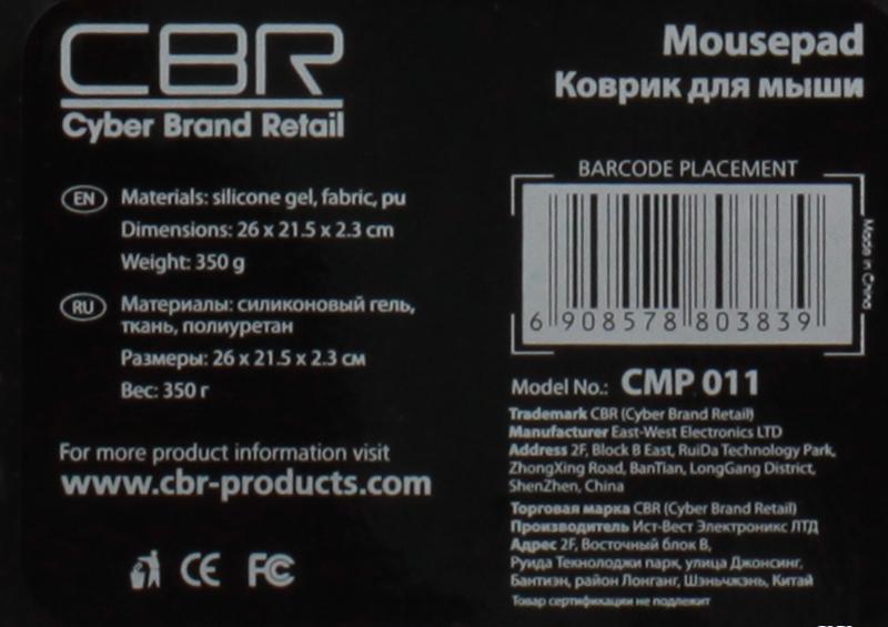 Коврик для  мыши CBR  CMP 023