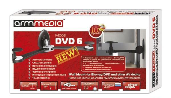 Кронштейн ARM Media DVD-6 Черный
