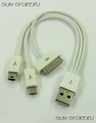 Кабель USB- mini, micro, Apple