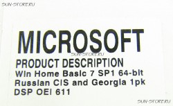 ОС MS Win Home Basic 7 SP1 64-bit Russian CIS and Georgia 1pk OEI DVD (F2C-00886)