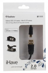 Кабель USB 2.0 AM/miniB 5P (mini USB) 2.0 м  iHave BF1111