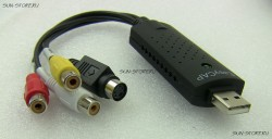 EasyCAP USB 2.0 Audio Cable Video Grabber Capture